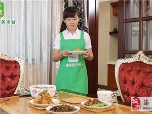 海安家政服務_解決寶寶便秘有妙招_南通三個阿姨