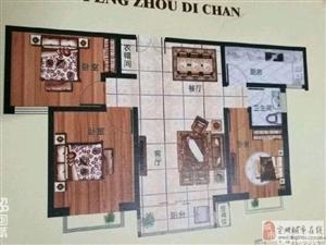 鹏洲丽城3室2厅1卫61万元