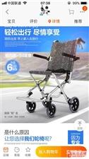 出售九成新简易轮椅