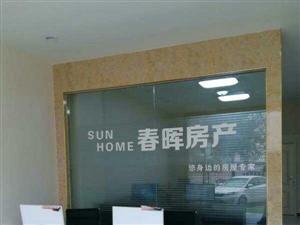 华店阳光花园3室2厅2卫带车库60万元