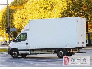郑州个人拉货面包车