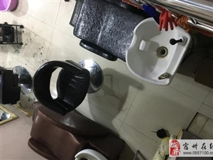 镜子,椅子,洗头床,货架