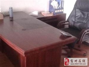 高价收个1米8的办公桌