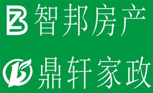 319线临街自建房118万元!赠送80平米花园!!