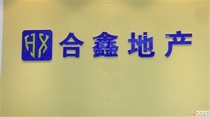 悦康美景公园可按揭,首付45万房东急售