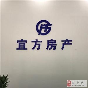 急售:香江豪园清水2室2厅1卫喊价23.8万元