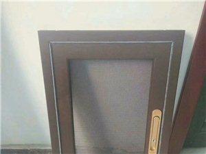 門窗維修紗窗制作