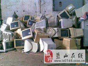上门收购各种废旧物资15874693204