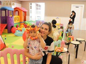 千赢国际娱乐qy88外教幼儿小班外语英语课 2-18岁