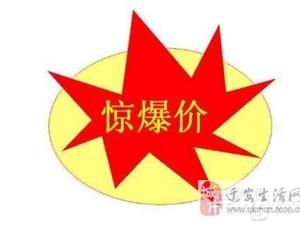 碧桂园临街商铺可更名可贷款地理位置好仅137.7万