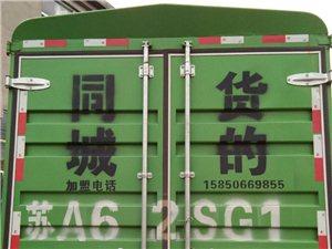 出租闲置东风4.2米全新货车