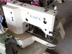 二手缝纫设备处理