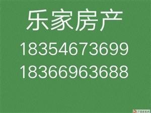 渤海明珠3室2厅1卫1100元/月
