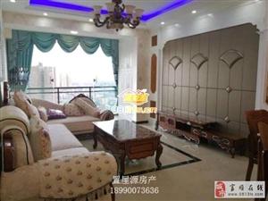 限时销售翰林福邸二室精装高档墙布家具等全新学区房