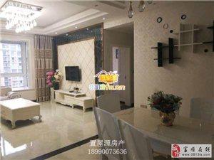 欲购从速翰林福邸3室2卫精装空调电视高档家具墙布等齐