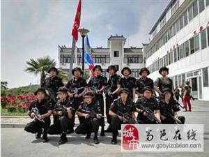 郑州保安服务公司好品质,您的首选|隆泰保安价优同行