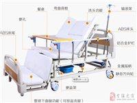 低价转让多功能护理床