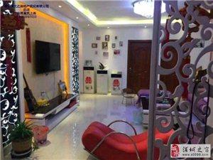 金科御苑中高层精装婚房3室2厅2卫98万元