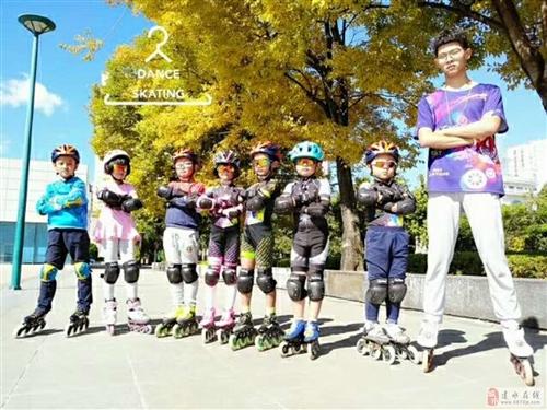 新世紀輪滑培訓部