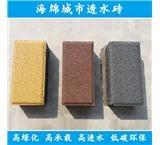 豐城吸水磚透水磚井字磚等水泥制品生產供應