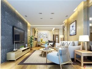 惠民小区低楼层简单装修价格可议仅售四十五万