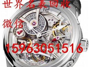 兖州本地回收奢侈品名包手表实体店上门回收