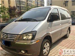 東風菱智V3七座商務車出售
