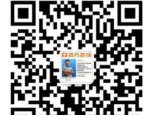 鸿方装饰5.1特权VIP工程抢定