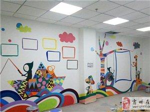 艺鑫手绘工作室