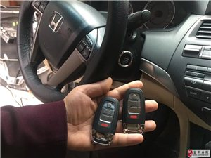 杨开锁 配汽车钥匙 配车库门遥控器