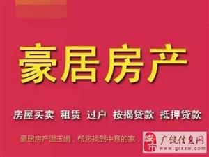 渤海尚城五楼,中装带储藏室3室2厅1卫100万元