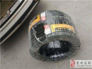 出售两条马牌轮胎 205-55-16