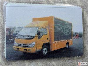 LED广�绦�传车出租