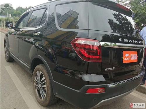长安CX70涡轮增压7座SUV首付一成