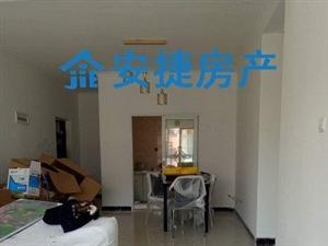 优质三房,双证齐全,新装修未曾住人,支持贷款