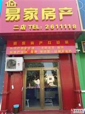 6786渤海锦绣城地下车位15万元