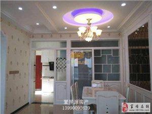 名校学区房瑞祥·水岸城3室2厅1卫66.8万元