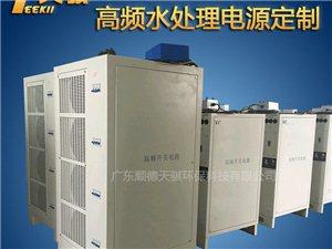 污水處理電源圖片 高頻污水處理電源生產廠家
