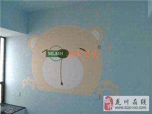 龙川县美轮美奂3D艺术涂料壁画墙画立体画