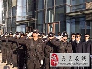 高品质郑州保安服务公司批售