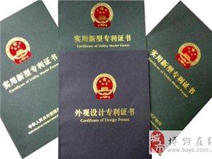 保定商标注册、专利申请授权率高达98%