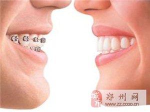 鄭州牙齒矯正醫院哪家好,鄭州美奧口腔牙齒矯正