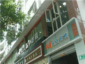 南滨路腾龙苑3楼商业房屋出租