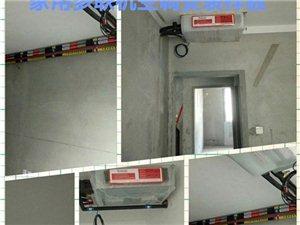 中央空调/新风工程供货安装服务