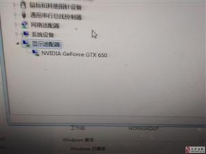 出售2台4核游戏主机