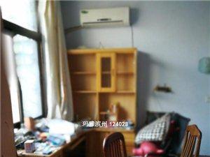 县政府宿舍区3室2厅1卫1500元/月