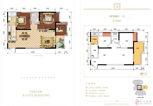 12号楼,两室两厅一卫