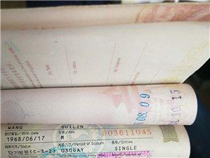 只要你有护照就可以办理五年多次,拒签的也可以