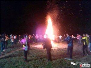 [戶外運動]2018石林長湖拓展訓練燒烤露營(長期