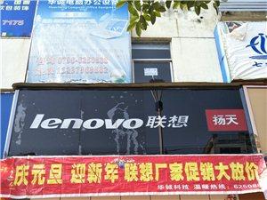 專業銷售維修電腦 打印 復印機 監控 網絡 投影